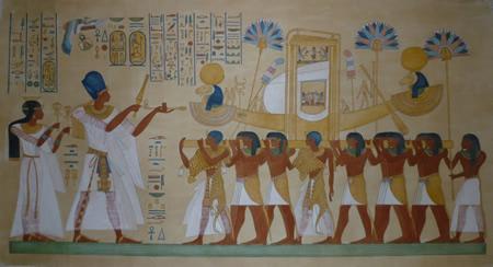 egyptian bark
